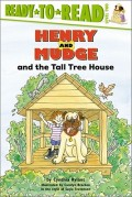 Henry and Mudge and the Tall Tree House: Ready-To-Read Level 2
